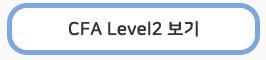 CFA Level1,2,3