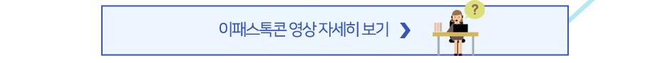 세무사 1차 객관식 종합과정