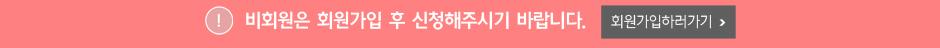 2019 세무회계자격증 합격의 길잡이