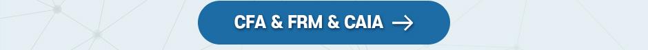 CFA & FRM & CAIA 바로가기