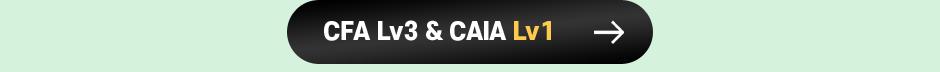CFA Lv3 & CAIA Lv1