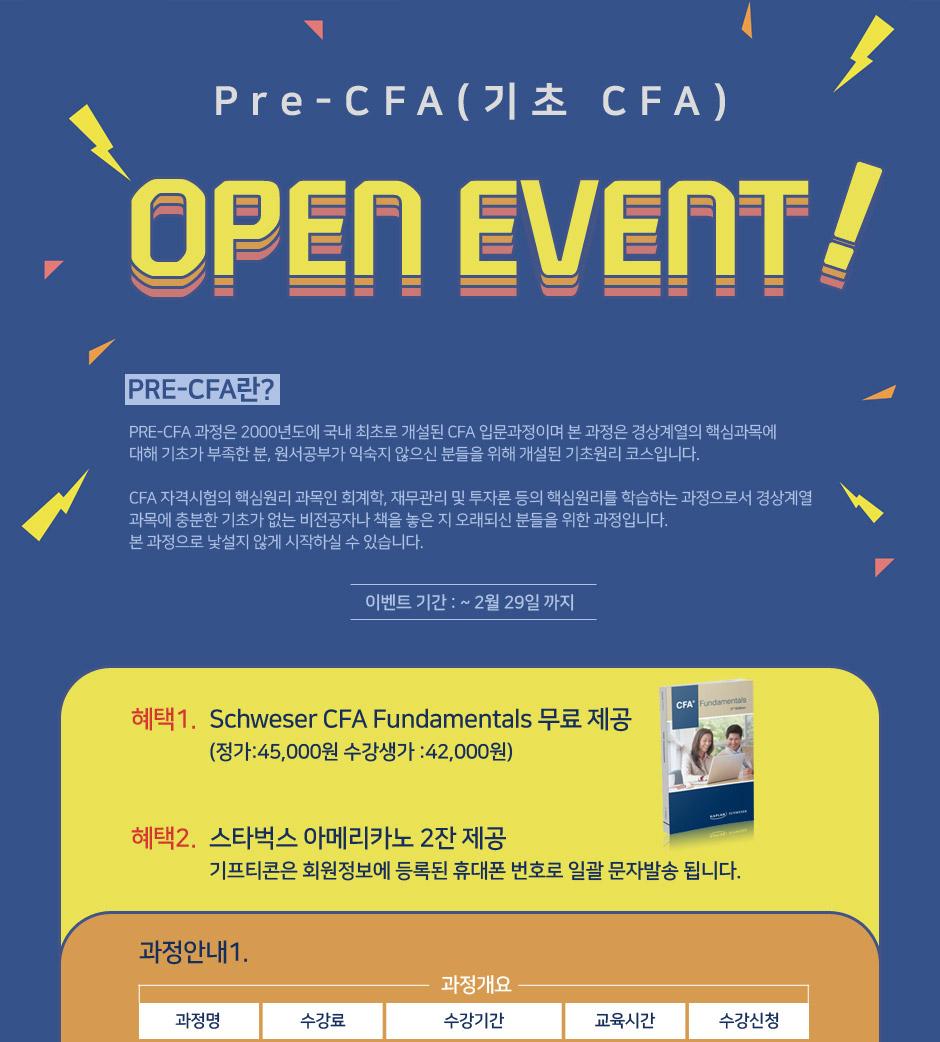 Pre-CFA OPEN EVENT