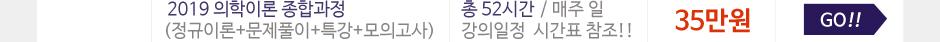 2019 손해사정사