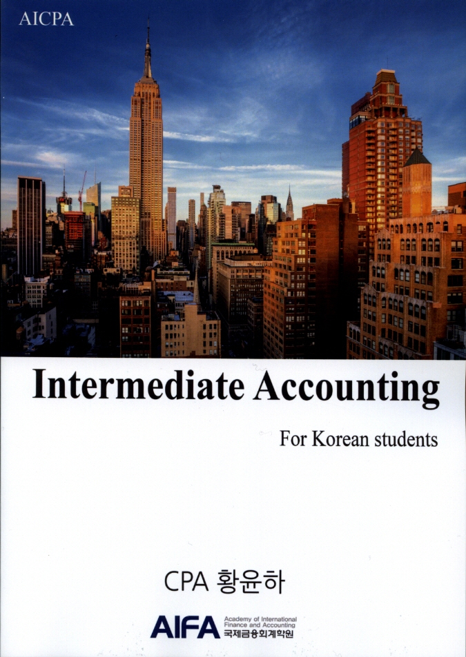 2019 Intermediate Accounting [황윤하]