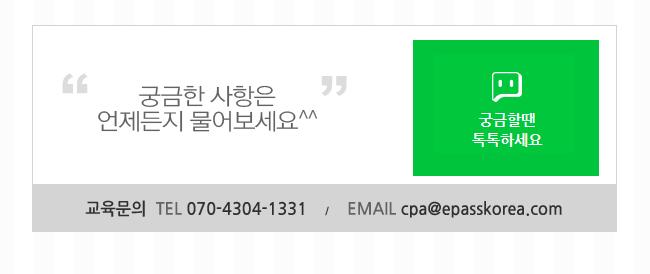 BIZ 실무 7월 신규과정 오픈!!