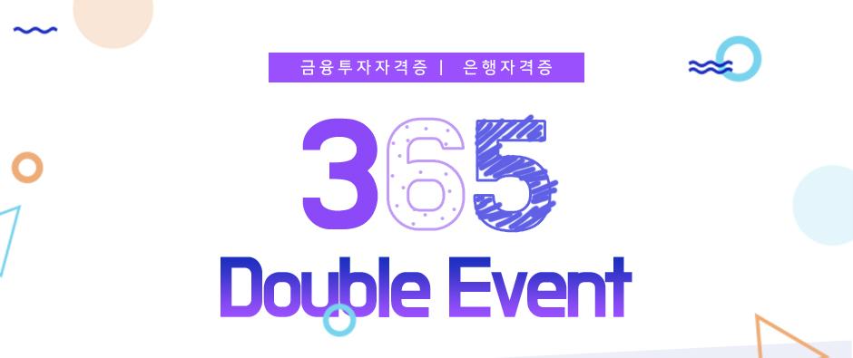 365 DoubleEvent
