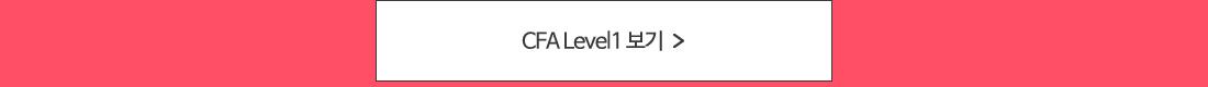 Level1 보기