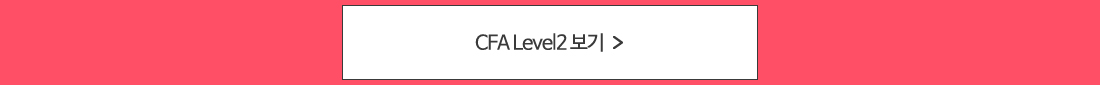 Level2 보기